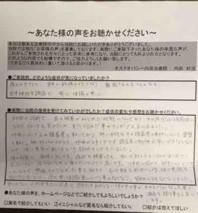 fc2blog_20151112121348506