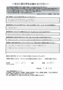 scan-006_convert_20141020160540
